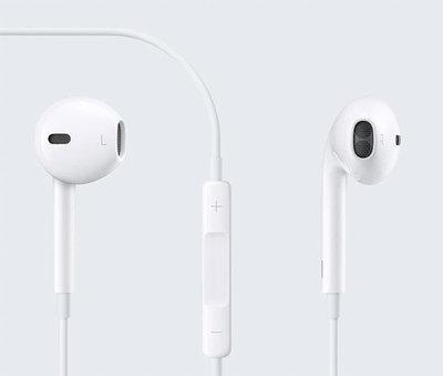 Koptelefoon earpods met afstandsbediening en microfoon (wit)