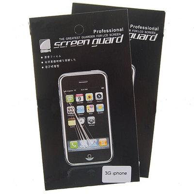 Scherm/display bescherming voor iPhone 3G/3GS (2 stuks)