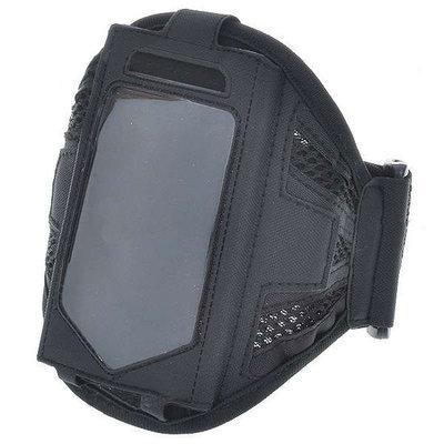 Trendy sport armband voor iPhone 4 (zwart)