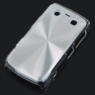 Bescherm hoesje met aluminium achterzijde voor de Blackberry 9700 (zilverkleur)