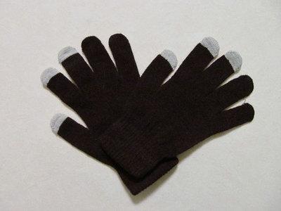 capacitive touchscreen handschoenen gloves (bruin)